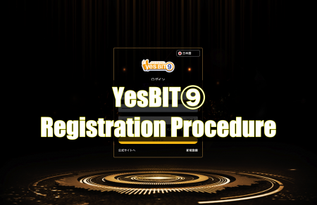 YesBIT⑨ Registration Procedure